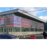 China P15.625 DIP Led Backdrop Curtain , Outdoor Fixed LED Video Wall For Building Facade on sale