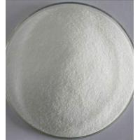China Material Cysteamine Hydrochloride Damino Acid Cysteine Ecarboxylated Form on sale