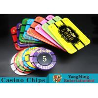 Crystal Acrylic Tiger Image Casino Poker Chips Round 40 / 45 / 50mm Manufactures