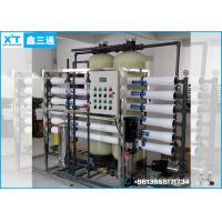 Food Industrial Water Treatment  System for Beverage Plant Manufactures