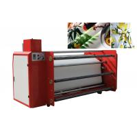 China 3.2m Width Sublimation Printer For Heat Transfer Automatic Temperature Control on sale