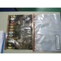 Matte Frosted Plastic Zipper Bags , Square Shape Resealable Poly Bags Manufactures
