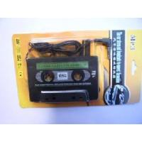 CD Car Cassette Adaptor Manufactures