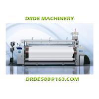 SD9100 110 Inch Air Jet Powered Loom Machine 6 Color Dobby Motion Weaving Manufactures
