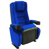 China High Quality Cinema Chair,Theater Chair For Sale on sale
