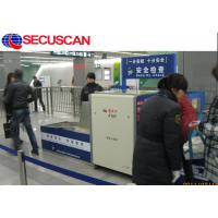 SECU SCAN Baggage X Ray Scanner luggage inspection For Buildings Manufactures