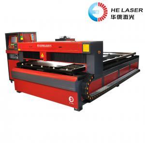 Custom Copper / Aluminium Sheet Cutting Machine Save Electricity Manufactures