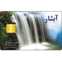 ic card contact card with personalization Manufactures