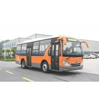 Dongfeng EQ6850P3G CNG City Bus,City Bus,Dongfeng Bus Manufactures