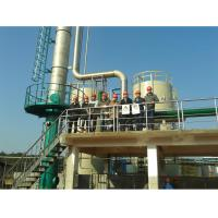 Buy cheap High Efficiency Ammonia Wastewater Treatment , Easy To Operate Anoxic Wastewater from wholesalers