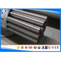 W2Mo9Cr4VCo8 / DIN1.3207 / M42 High Speed Steel For Metal Cutting Tools Dia 2-400 Mm Manufactures