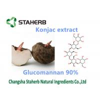 Quality Konjac Extract Weight Losing Raw Materials Glucomannan 90% Powder Cas 91078-31-2 for sale