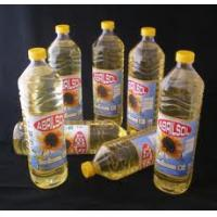 China Refined sunflower oil for sale on sale