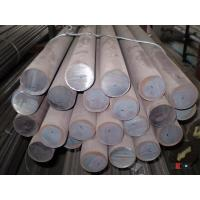 Customized Forgings ASTM A276 Steel Round Bar Casting Surface Treatment Manufactures