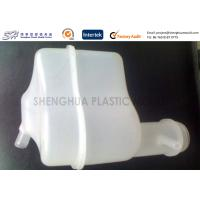 China China Ultrasonic Welding Factory for Plastic Water Tank Product on sale
