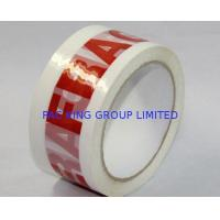 Printing Bopp Tape(3S) Manufactures