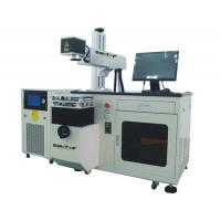 High Precision 75W Diode Laser Marking Machine for Electronics and Auto Parts Manufactures
