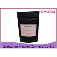China Coffee Rose Natural Body Scrub With Rose Petals Deep Cleansing Black Color on sale