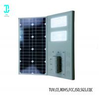 Quality 12 Watt 2400lm Solar Powered LED Street With Solar Panel 2 Years Warranty for sale