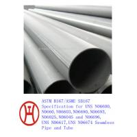 ASTM B167/ASME SB167 steel pipe Manufactures