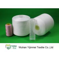 100% spun polyester sewing thread , Knitting / weaving strong polyester thread  Manufactures