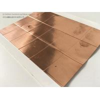 0.06 MM Copper Foil Tape With Nonconductive Adhesive Copper Tape Adhesive Manufactures