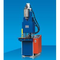 China PVC three color plastic sole injection molding machinery on sale