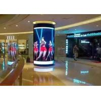 Quality High Definition P4 Full Color Flexible LED Screen Indoor / Outdoor Application for sale