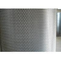 1mm Thick Expanded Metal Grating , 2.5mm - 50mm SWM Expanded Sheet Metal Mesh Manufactures