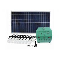 China 70W DC Off Grid Solar Power Systems For Small Office System on sale