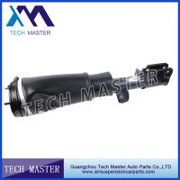 LR012859 Auto Parts Car Model Air Suspension Shock For RangrRover L322 Front Right Manufactures
