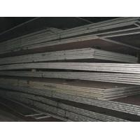 China API 2H Gr50,api 2w gr50 steel plate for platform on sale