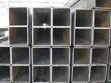 Square Steel Pipe (ASTM A500) Manufactures