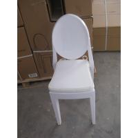 White Victoria Ghost Chair Stackable , Dining Plastic Chair For Rental Manufactures