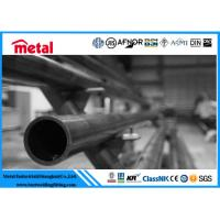 Dia 3 Inch Austenitic Stainless Steel Pipe For Orthopaedic Implants UNS S31653 Manufactures