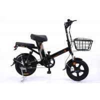 China 14 Inch Ladies City Foldable Ebike , Small Motorized Bike 350W 20AH Lithium Battery on sale