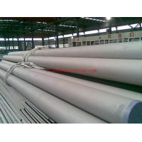 Seamless SS321 pipe tube Manufactures