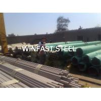 Hot Rolled Seamless Stainless Steel Pipe ASTM A213 Grade 202 SS Pipe