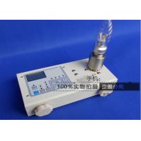 Digital LCD Screen Display Lab Testing Equipment Torque Tester For Lamp Testing Manufactures
