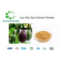 Food Industry Fruit Extract Powder / Natural Sweetener Luo Han Guo Extract Manufactures