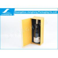 China Texture Paper Cardboard Single Bottle Wine Box Hot Stamping With Magnetic Closure on sale