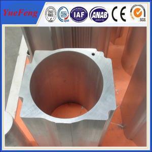 China industrial aluminum product, quality aluminium profile 6061 6063 aluminium extrusion Manufactures