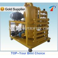 Waste current transformer oil recovery machine Manufactures