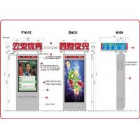 Samsung 55 LCD Display Intelligent Bus Stop Passenger Information System Manufactures