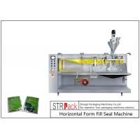 Flexible Horizontal Form Fill Seal Packaging Equipment For Small Bags / Pouch Manufactures