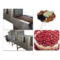 China Sliver White Soybea Conveyor Industrial Microwave Dryer on sale