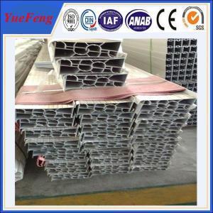 natural anodized aluminum profile 6063 aluminium extrusion, mill finish aluminum profile Manufactures