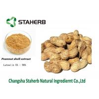 Peanut Shell Herbal Plant Extract Manufactures