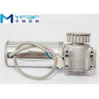 Brushless DC Worm Gear Motor 24V100W , High Efficiency Worm Gear Electric Motor Manufactures