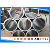 ASTM A519 AISI 1330 Hydraulic Cylinder Steel Tubes Honing Seamless Pipes OD 30-500mm Manufactures